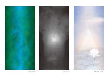 光りはそこにある – 駒井明子 Spirit Art Collection