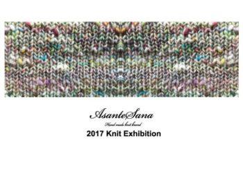 Asante Sana 2017 Exhibiton