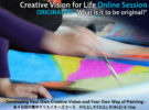 "ORIGINALITY  ""What is it to be original?""<br/>Creative Vision for Life Online Session"