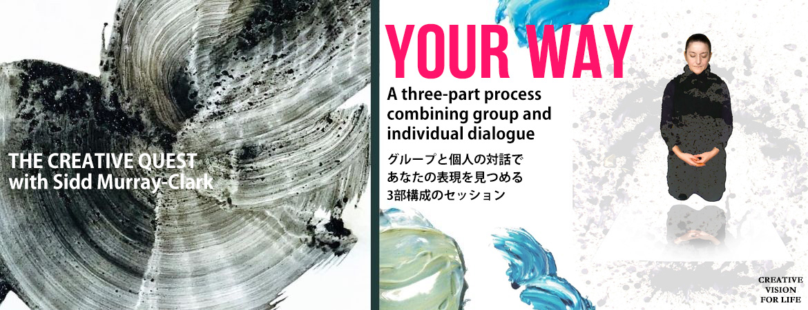 YOUR WAY – A three-part process combining group and individual dialogue – THE CREATIVE QUEST with Sidd Murray-Clark