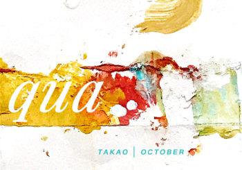QUA Sidd Murray-Clark 'Creative Vision for Life' Retreat in Takao 3days