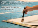 Creative Vision for Life Art Retreat with Sidd Murray-Clark in Sapporo