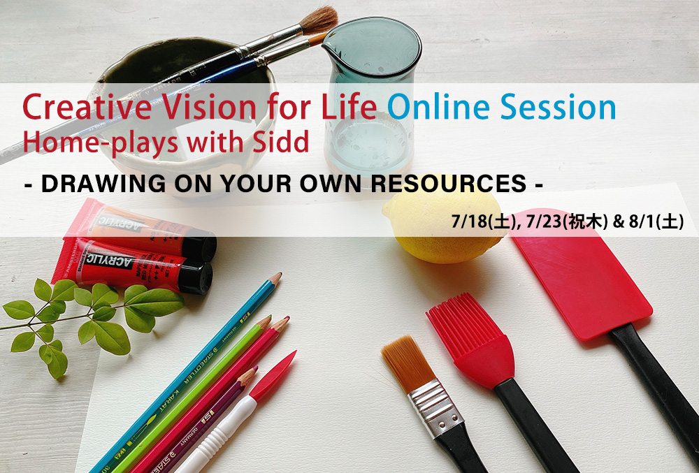 """DRAWING ON YOUR OWN RESOURCES""<br/>Creative Vision for Life Online Session Home-plays with Sidd"