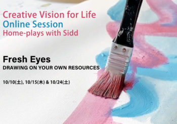 Fresh Eyes – DRAWING ON YOUR OWN RESOURCES<br/>Creative Vision for Life Online Session Home-plays with Sidd