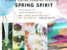 SPRING SPIRIT~ Creative Drawing, Pastel and Watercolor ~ DRAWING ON YOUR OWN RESOURCES<br/>Creative Vision for Life Online Session Home-plays with Sidd