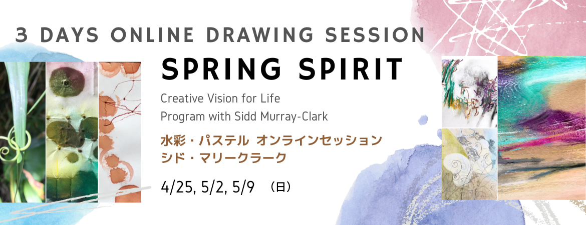 SPRING SPIRIT~ Creative Drawing, Pastel and Watercolor ~ DRAWING ON YOUR OWN RESOURCES Creative Vision for Life Online Session Home-plays with Sidd